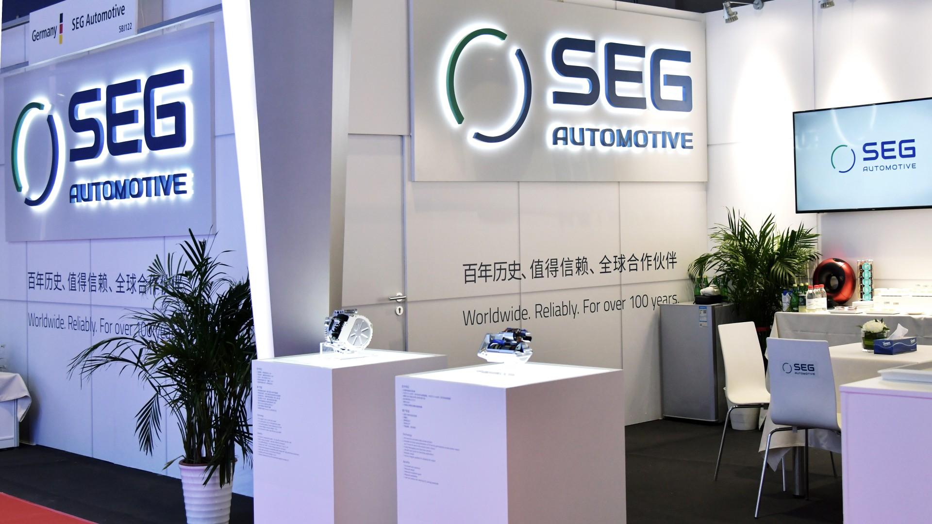 上海国际车展,索恩格汽车展位