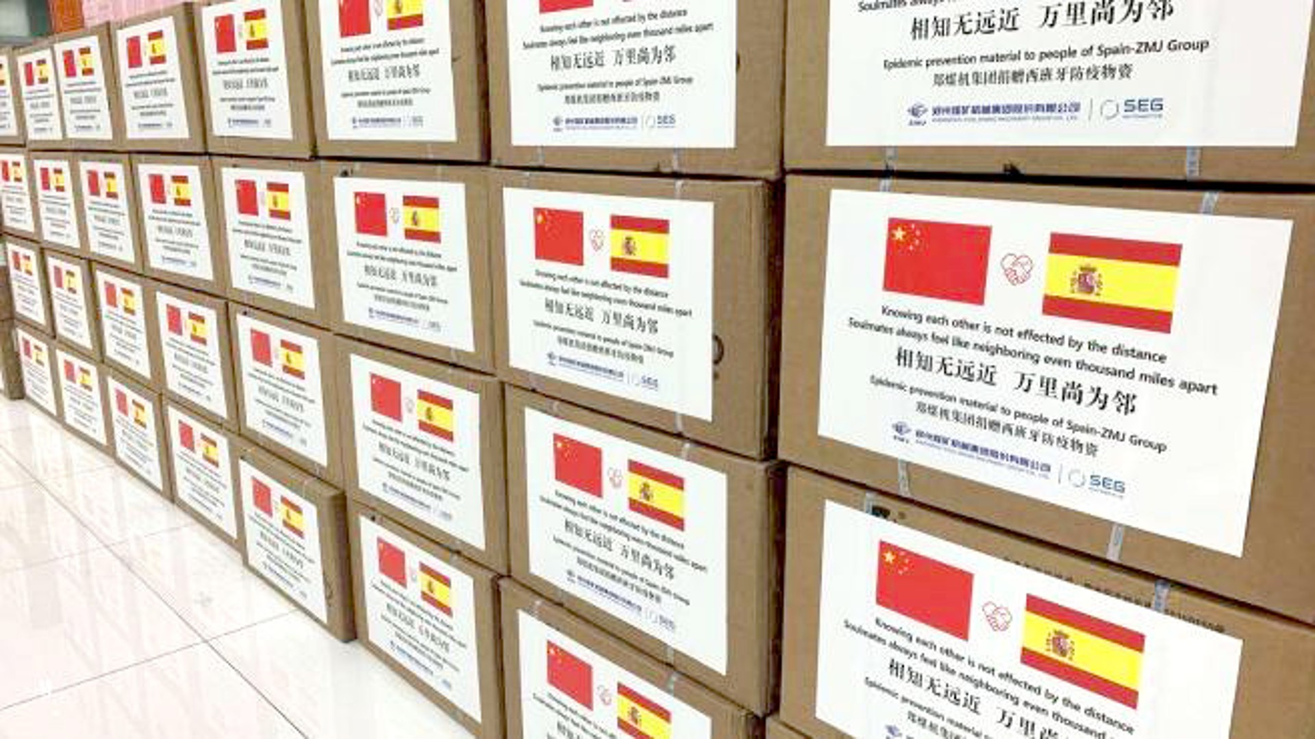 Boxes of clinical face masks from China to support public health in Spain